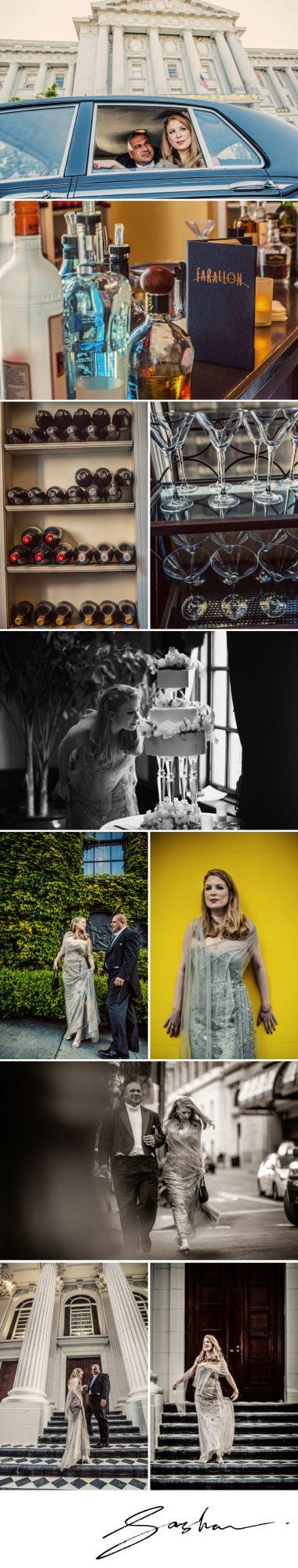 farallon wedding reception