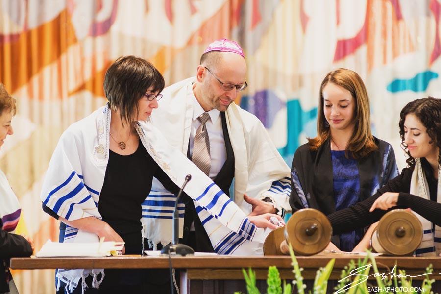 congregation beth am bat mitzvah